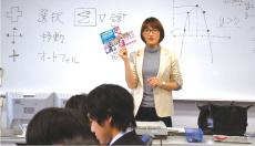 進学を目指す 希望の大学・短大・専門学校へ入学する力をつける