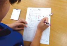 高校時代から始める「実習ノート」指導